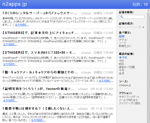 n2apps.jp RSS