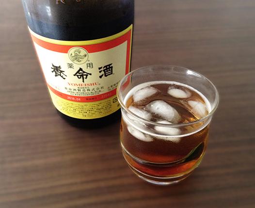 養命酒ソーダ