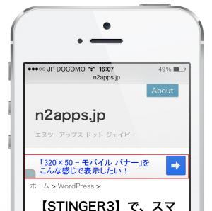 20140216_064120000_iOS_