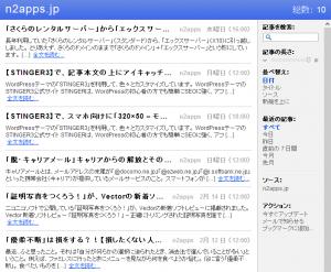 n2apps.jp RSS